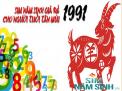 Chọn sim năm sinh 1991 độc nhất vô nhị